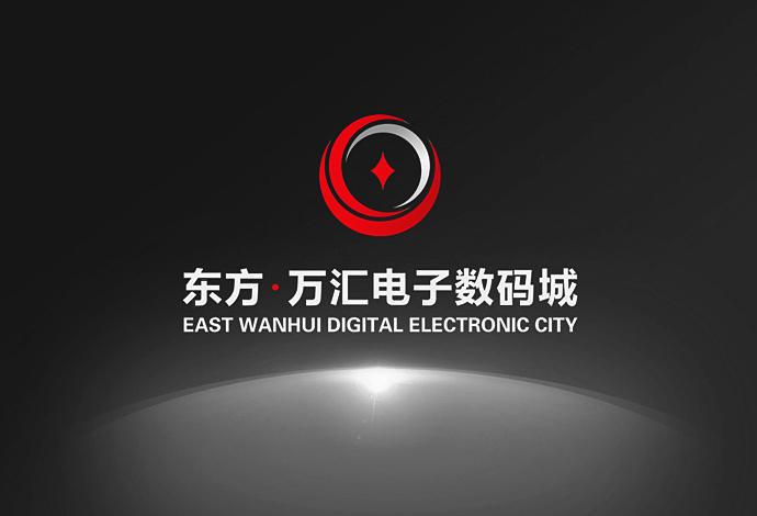 百思维广告 深圳专业VI设计公司,品牌改造设计,logo设计,画册设计